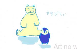 ペンギンとシロクマ - toki