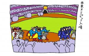 未来のオリンピック入場 - yu-ma