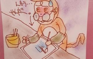 もうちょっと#6 - 庫美原