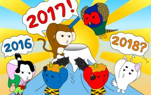 「日本昔話&世界の童話セレクション」2017年1月 さるからキジへそして犬へ~桃太郎~ - 子猫