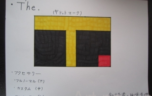 The. - 神徳竜輝
