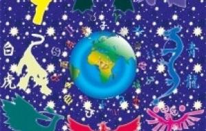地球を見守る伝説の生き物達 - ブルーム