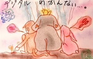 もうちょっと#11 - 庫美原