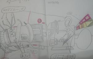 ターボーエンジン - 中島涼介