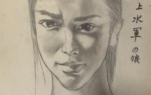 村上水軍の娘 - 大野貴士