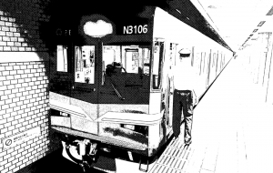 アメコミ風的な名古屋市営地下鉄 - 中河原昭仁
