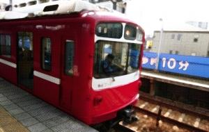 京急電車・アメコミ風★ - 流浪流転の旅人なかさん