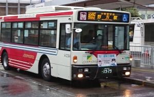 雨露に濡れる関東バス - 中河原昭仁