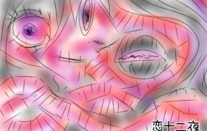 第9回チャレンジドアートエキスポ作品出展 - 恋 十二夜