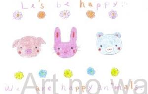 Happy animals - asami