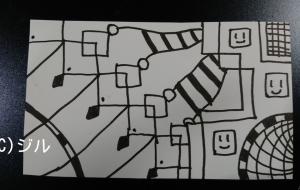 デザイン画5 - ジル