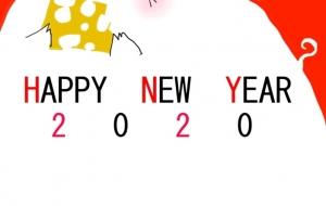 シンプル年賀状2:ネットスクウェア2020年賀状 - キナコモチコ