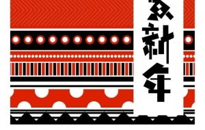 虎目梨那2.jpg:ネットスクウェア2020年賀状 - 虎目梨那