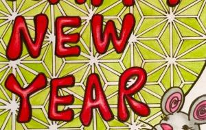 「ネットスクウェア2020年賀状」ネットスクウェア2020年賀状 - ふにゃくし