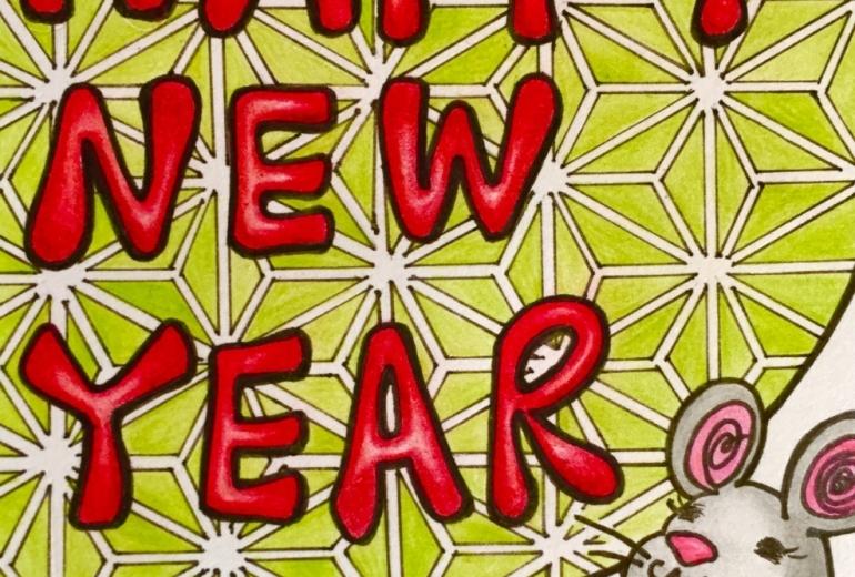 「ネットスクウェア2020年賀状」ネットスクウェア2020年賀状