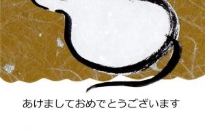 2020年賀ネズミ:ネットスクウェア2020年賀状 - 小林葉子