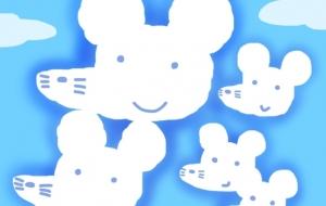 2020年賀状:ネットスクウェア2020年賀状 - 名雪顕久