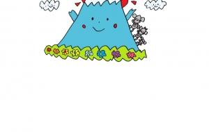 富士さんでおめでとう:ネットスクウェア年賀状 - yuuri