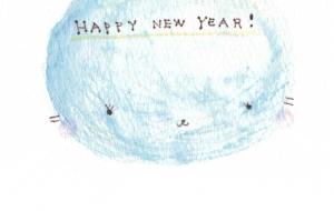 みずいろのねずみ:ネットスクウェア年賀状 - あんず