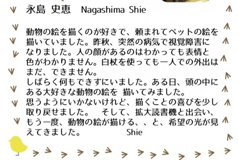 shieシエ