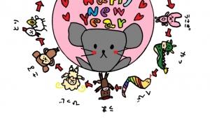 みんなといっしょに:ネットスクウェア2020年賀状 - yuuri