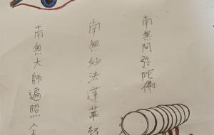 仏陀の里「チベット密教」と日本の柱(大乗仏教) - 大野貴士