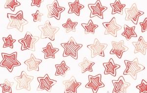 星は点滅する - 虎目梨那