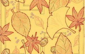 秋の訪れ - 虎目梨那
