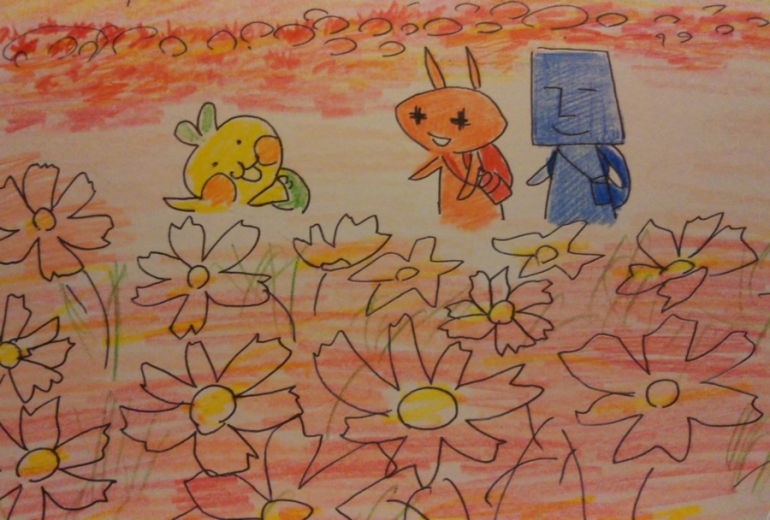 ポロの絵日記  コスモス畑でパパ、ママ、ぼく。