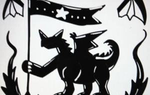 ドラゴン紋章弐型 - 池田 旬