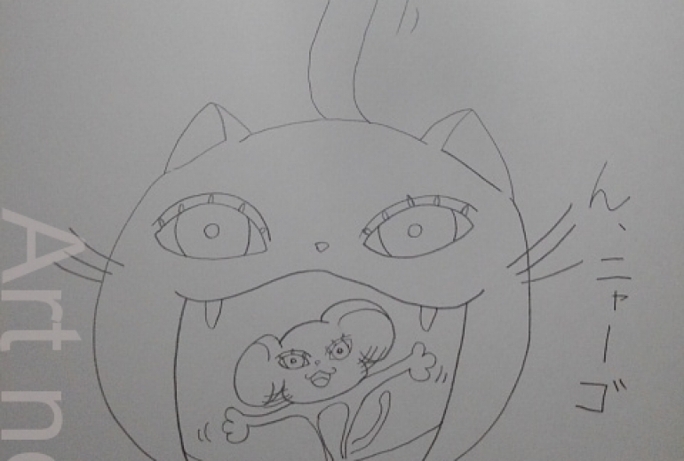 猫とネズミの仲。