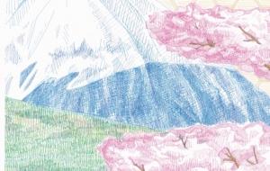 富士山 - 虎目梨那