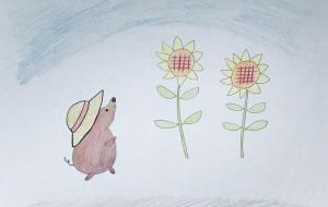 ネズミとひまわり - 一里