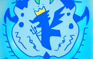 水龍紋章 - 池田 旬