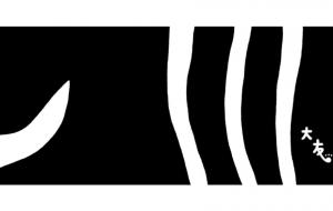 ケニアボンゴ(模様) - シマハイエナ