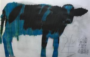 牛3 - 【イベント】可能性アートプロジェクト 2020