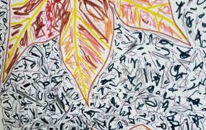 木の葉 - 芝田勝彦