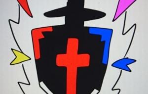 竜の盾紋章 - 池田 旬