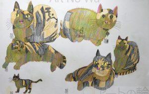 ネコ2 - TATSUO