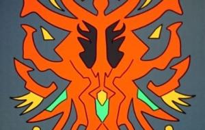 超鳳凰紋章 - 池田 旬