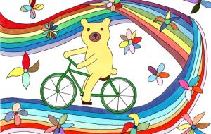 緑色の自転車は一番のお気に入り - ユーカラ