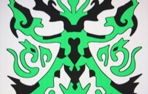 緑龍紋章 - 池田 旬