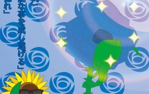 諦めないシスター的な青薔薇 - ブルーム