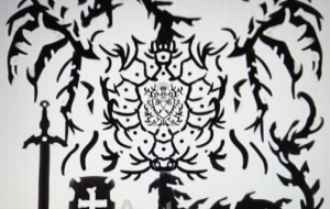 ドラゴンキー紋章 - 池田 旬