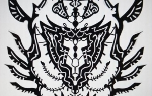 盾翼龍紋章 - 池田 旬