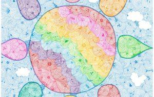 虹色の太陽 - kou kisaragi