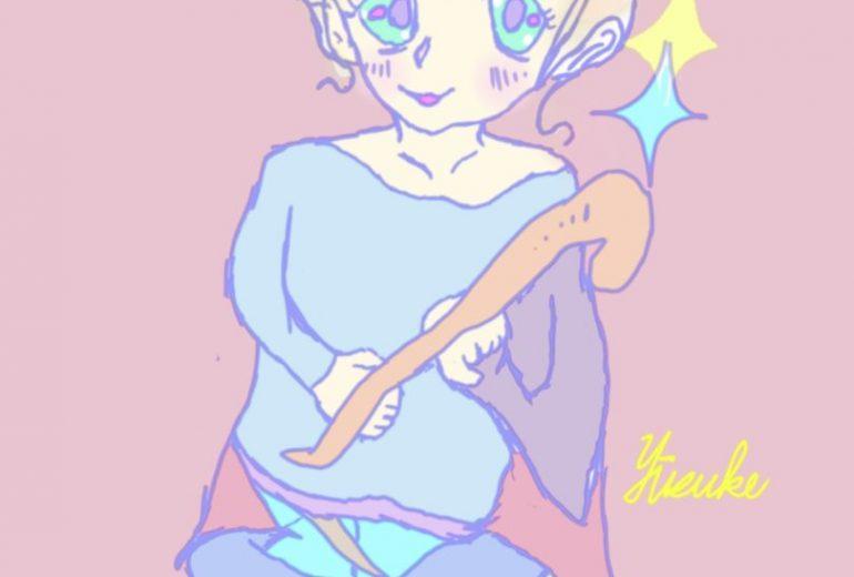 magic-iris