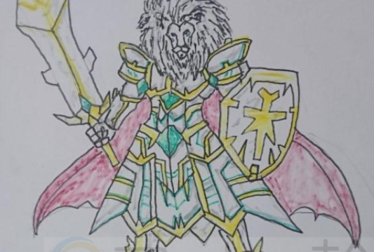獅子聖騎士