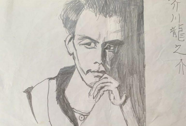 鉛筆画芥川龍之介の肖像画