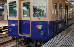 阪神電車ジェットカー - 中河原昭仁